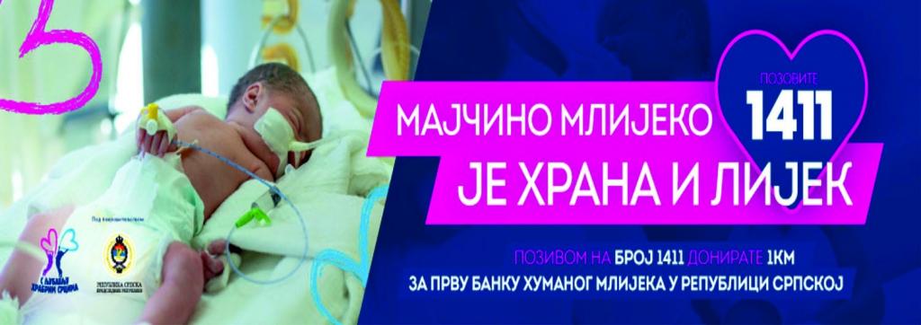 slajd-dojenje